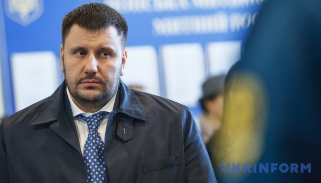 Стало відомо, чому ГПУ відкликала із суду клопотання щодо Клименка