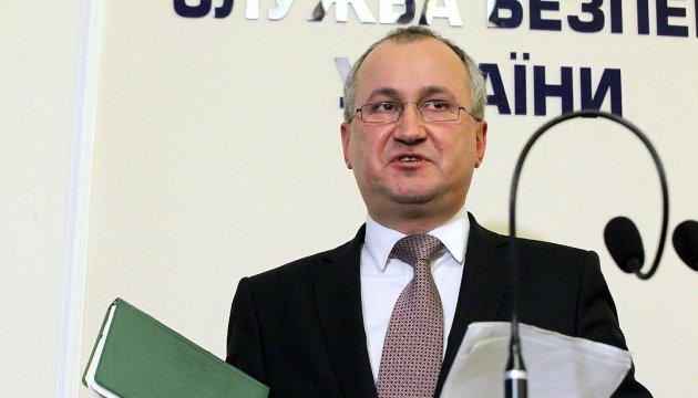 Голова СБУ розповість про злочини російських