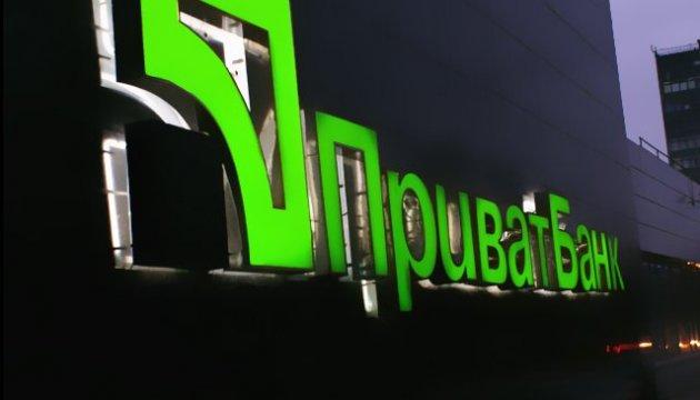 Гонтарева обіцяє рішення щодо ПриватБанку до кінця року
