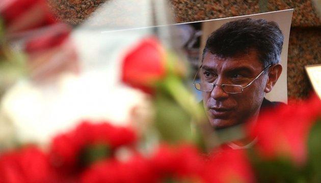 У Москві завершився марш пам'яті Нємцова