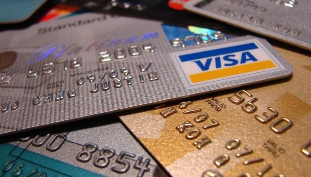 Нацбанк порахував, скільки платіжних карток на руках у українців