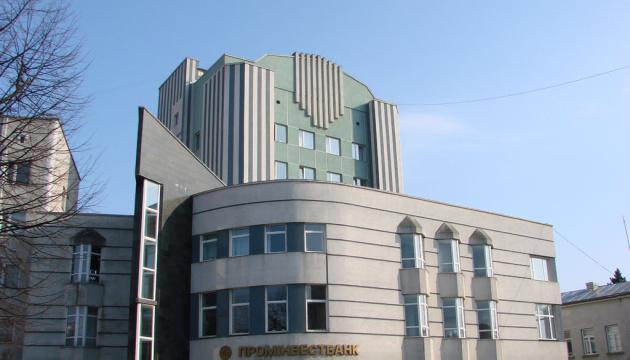 Акції Промінвестбанку таки виставлять на біржі в лютому - суд відмовив росіянам