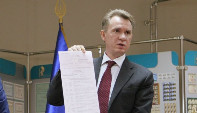 Ukraine's Central Election Commission: No conditions for holding elections in Donbas