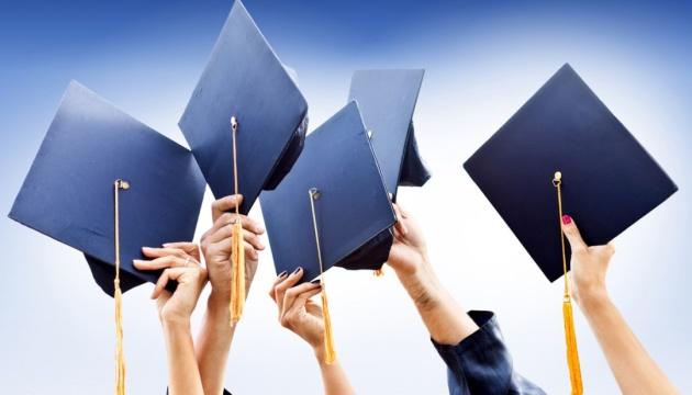Иностранцы, постоянно живущие в Украине, смогут получить высшее образование за счет бюджета - МОН