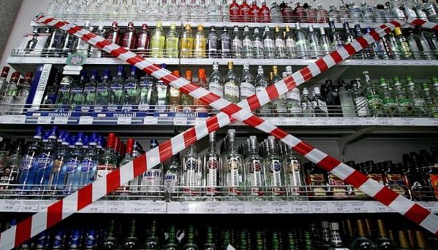 Рада дозволила владі на місцях забороняти продаж алкоголю