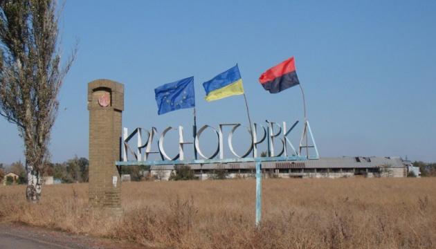 Русские боевики-оккупанты обстреливают Красногоровку: повреждена больница, горит школа