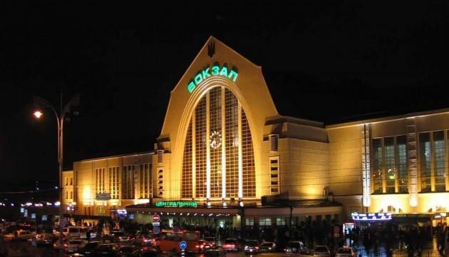 В Укрзалізниці назвали п'ять вокзалів з найбільшим пасажиропотоком минулого року