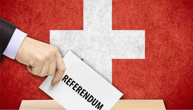 В Швейцарии проходит референдум по энергетической реформе