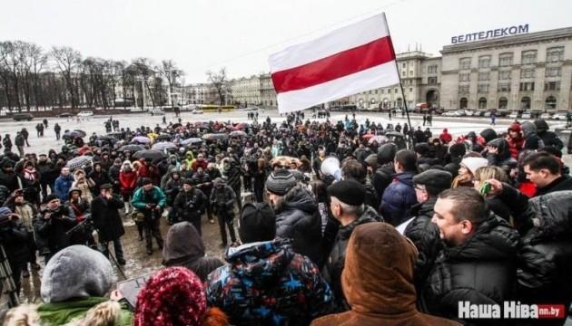 У Мінську знову протестували проти указу Лукашенка