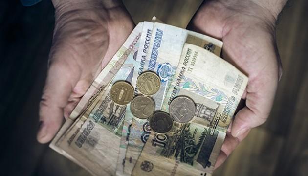 Росія урізала фінансування