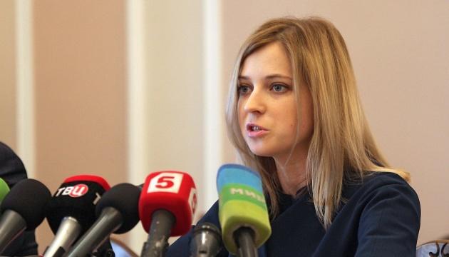 ГПУ висунула Поклонській підозру в незаконному арешті Сенцова
