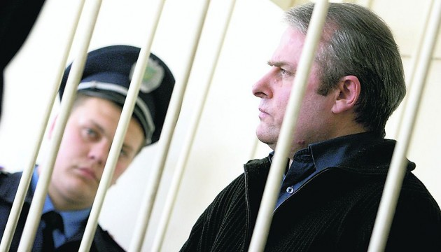 Апеляцію на дострокове звільнення Лозінського розглянуть 30 березня