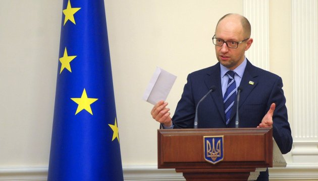 Yatsenyuk states about creation of State Bureau of Investigations