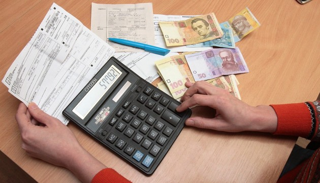 На Херсонщині вдалося примусово стягнути 8% боргів за комунальні послуги