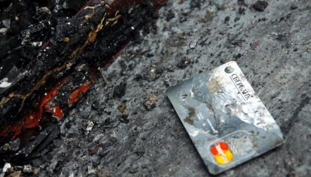 РНБО розгляне санкції проти російських банків