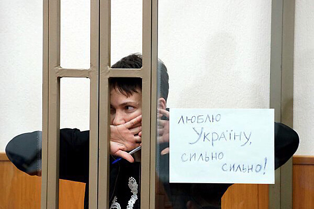 Фото: vk.com/live_ukr