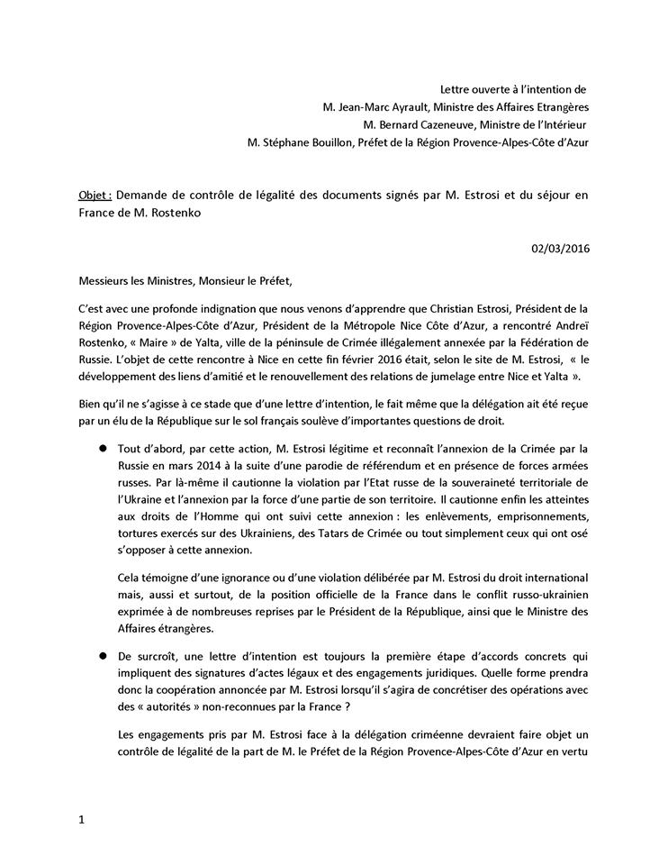 Документ: ФБ/Ukraine Action
