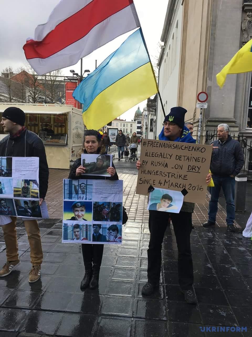 Бельгия митинг Савченко