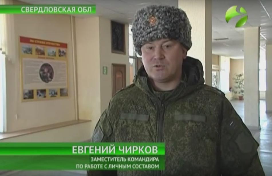 полковник ВС РФ Чирков