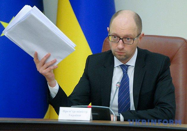 Екс-прем'єр-міністр України Арсеній Яценюк
