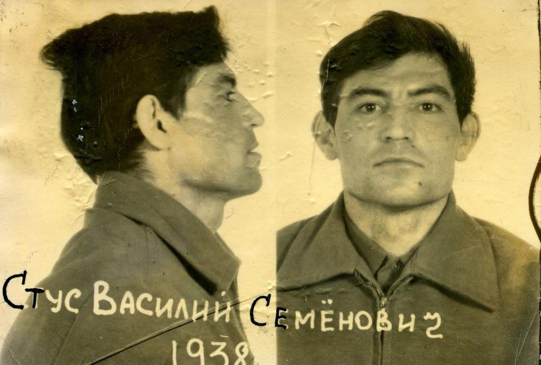 Василь Стус / Фото: 2kurs.blogspot.com