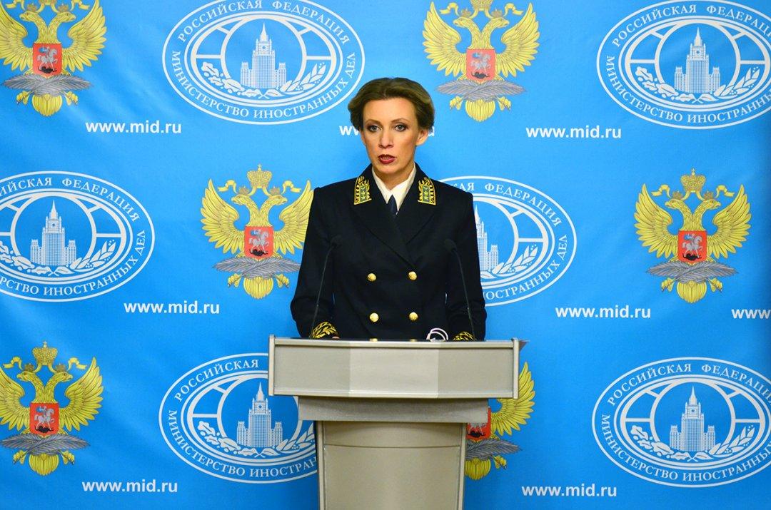 Марія Захарова / Фото: МЗС РФ Фото: mid.ru