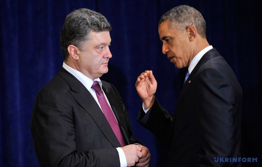 Петро Порошенко Барак Обама