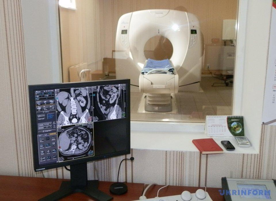 Компьютерная томография краматорск