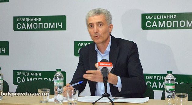 Фото: bukpravda.cv.ua