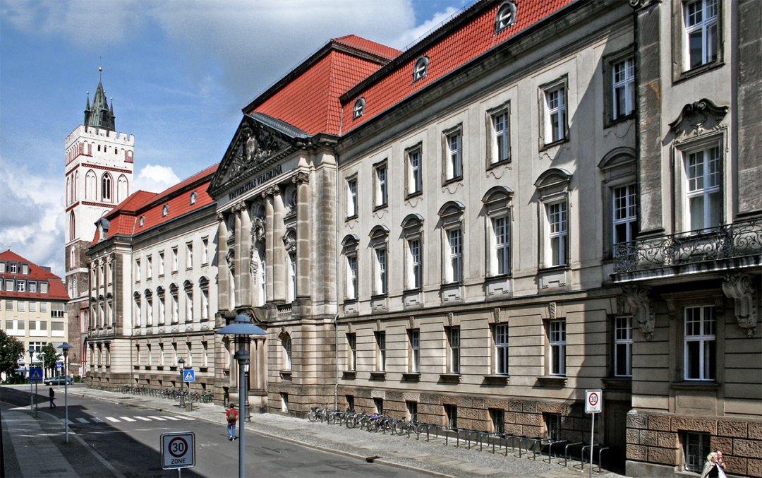 Европейский университет Виадрина