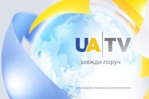 Телеканал UA|TV запустили в Білорусі