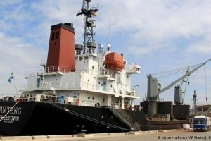 Штаты ввели санкции против кораблей, обходивших эмбарго для КНДР
