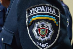 """Закон о новой классификации уголовных нарушений опубликовал """"Голос Украины"""""""