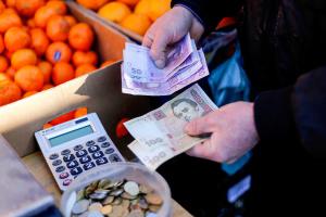 BNU : nouvelle hausse du taux de change de la hryvnia