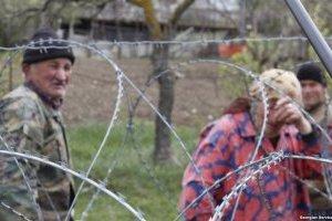 На межі з Південною Осетією російські окупанти викрали грузина