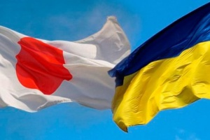 Japan to provide $2 mln grant for purchase of equipment for Ukraine's National Public Broadcasting Company