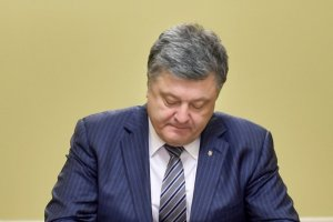 Poroshenko enacts NSDC decision on state defense order for 2019-2021