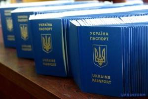 Українці вже оформили понад 16 мільйонів біометричних паспортів - ДМС