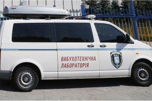 """Столицу снова """"минировали"""": полиция проверяла детсады, ТРЦ, посольства и мосты"""