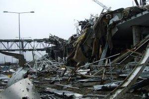 Уряд ушанував пам'ять захисників Донецького аеропорту