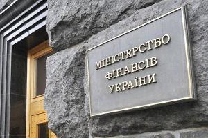 Ukraina otrzymała nagrodę wydawnictwa Global Capital w konkursie 2019 roku Bond Awards