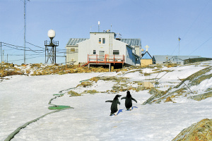 Ukraine to modernize its Antarctic station for the first time in 22 years