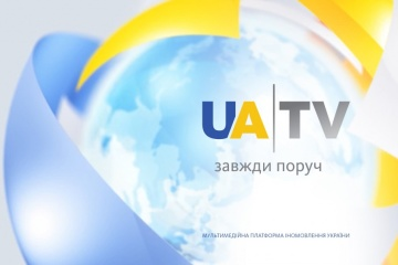 UATV becomes available in cable TV packages of two more German providers