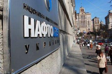 Liquidation of Naftogaz may start after Stockholm arbitration court delivers final judgment
