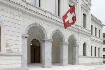 Швейцарію просять розкрити дані про італійських мільярдерів