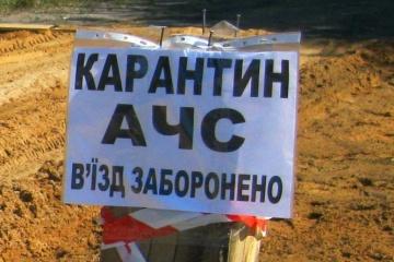 На Житомирщині виявили спалах африканської чуми свиней