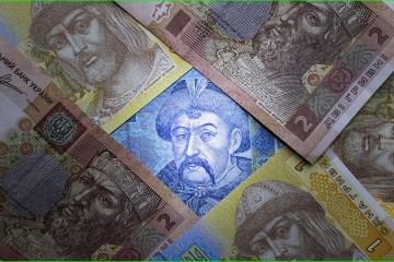 Le taux de change officiel de la hryvnia a atteint 27,11 UAH pour un dollar