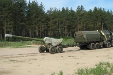 """""""D-30"""" i """"Hiacynt-C"""" - wojsko pokazało, jak trenuje artyleria"""