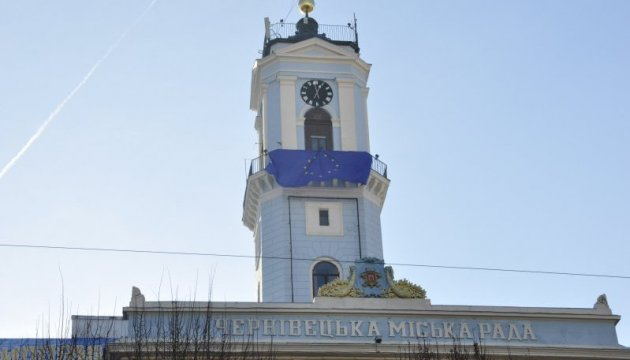 Chernivtsi city council bans display of external signs containing word
