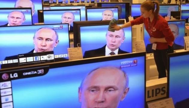 Нацрада заборонила ще один російський канал